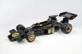【20003】1/20 Team Lotus Type 72E 1973 【PLASTIC KIT】
