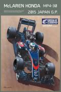 【20015】1/20 McLaren HONDA MP4-30 Japan GP  【PLASTIC KIT】