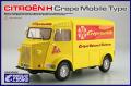 【25010】1/24 CITROEN H Crepe mobile type 【PLASTIC KIT】