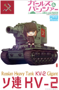��30002�ۥ����륺���ѥ�ĥ��� ��Ϣ KV-2  ��PLASTIC KIT��