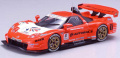 【43763】ARTA NSX SUPER GT500 2005 No. 8  【Late Ver.】