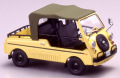 【43776】HONDA VAMOS (4 SEATER) 1971 (YELLOW)