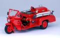 【44111】MAZDA CTL/1200 FIRE ENGINE 1950
