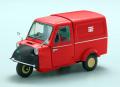 【44215】DAIHATSU MIDGET post car 1961 (RED)