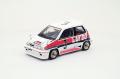 【44471】Honda City Turbo R 1982 Suzuka S.Johansson【Resin】