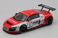 【44630】HITOTSUYAMA RACING Audi R8 LMS 2011 【RESIN】