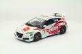 【44692】Honda CR-Z Mugen Legend Cup 2011 set-A (#3 Hasemi/#15 Okada/#32 Nakajima/#37 Sekiya)