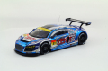 【44753】ZENT Audi R8 LMS SUPER GT300 2012 No. 21 【RESIN】