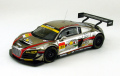 【44754】GAINER DIXCEL R8 LMS SUPER GT300 2012 No. 11 【RESIN】