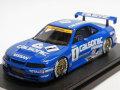 【44767】【EBBRO×HPI】CALSONIC Skyline GT-R JGTC 1995 No.1 Sugo 【RESIN】
