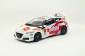 【44797】Honda CR-Z MUGEN Legend Cup 2011 Set B  (#18 Fushida/#20 Yanagida/#24 Kondo/#81 Misaki)