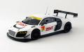 【44948】ZENT Audi R8 LMS ultra GT300 2013 No. 21 Okayama Test 【RESIN】