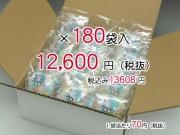七夕画像180袋セット