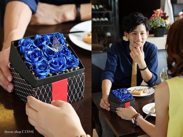 BOXアレンジ青い煌薔薇