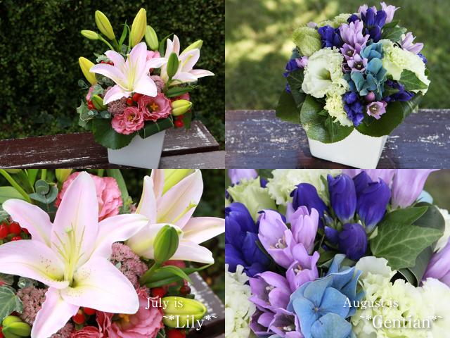季節の花のアレンジメント「7月ユリ」「8月リンドウ」