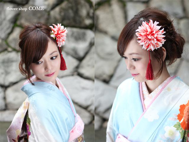 和装に似合う成人式・卒業式用の髪飾り(シンプルでオシャレ)[3000円台]