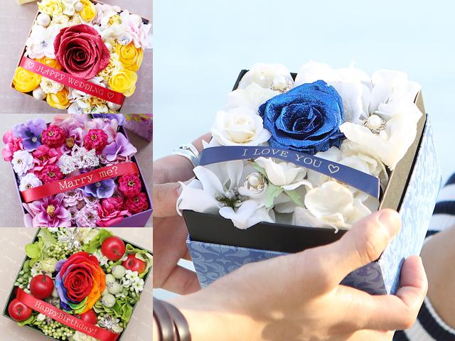 ボックスアレンジメント(造花)シンデレラマジックシリーズPrincessBox【プロポーズギフトにおすすめ】【送料一律1000円(※一部地域を除く)】