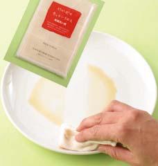 竹布 キッチンクロス(食器洗い用)