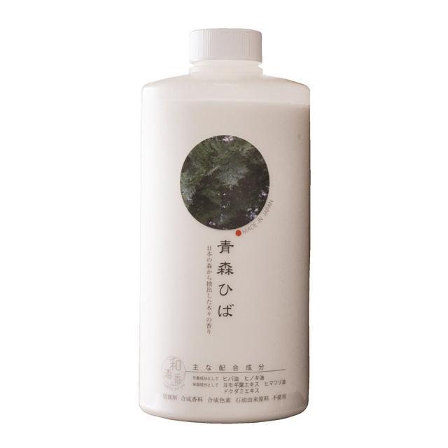 【入浴剤】和っ香の湯 青森ひば【天然 青森ヒバそのままの清々しい香り】