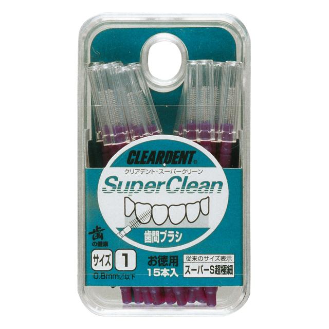 歯間ブラシ Super Clean(15本入)