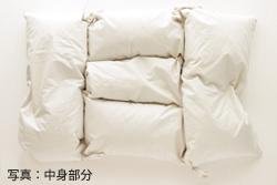 ささ和紙 枕(大)43×63cm