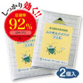 【植物成分で台所害虫忌避率92%】 ムシさんバイバイジェル(2個入り)【置き型タイプ】