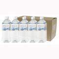 神戸ウォーター 布引の水 2L×10本 定期購入用