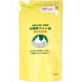 【洗濯用消臭・抗菌剤】 洗濯用フィトンα エコタイプ 詰替用