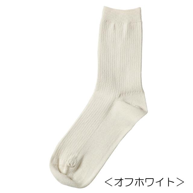 ささ和紙 靴下 レディスリブ22-24cm