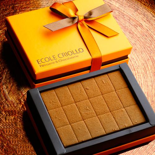 【チョコレート】生チョコ・キャラメル18個入り 【冷凍便】