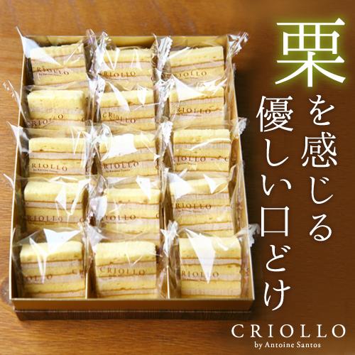 【焼き菓子(マロンバターサンド)】マロンサンド15個セット【冷凍便】