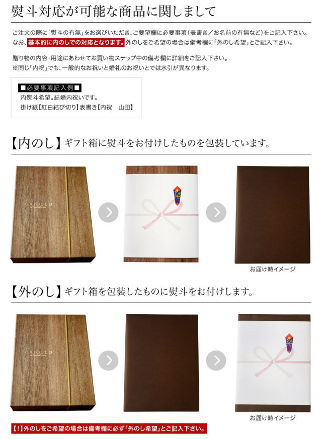 new-tokudaibako_02.jpg