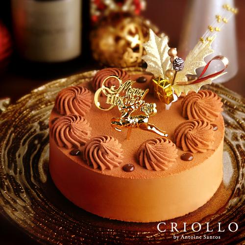 【クリスマスケーキ・送料込12月18日~お届け】クリオロ・プレミアム・ショコラ(直径15cm)【冷凍便】