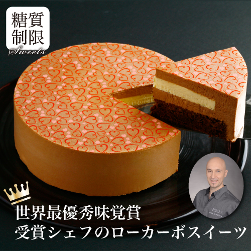 slimchocolat500.jpg