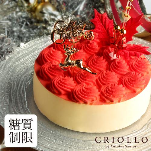 【クリスマスケーキ・送料込12月18日~お届け】スリム・ティラミス・フレーズ(直径15cm)【冷凍便】