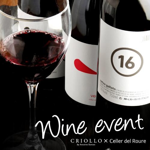 wineevent500.jpg