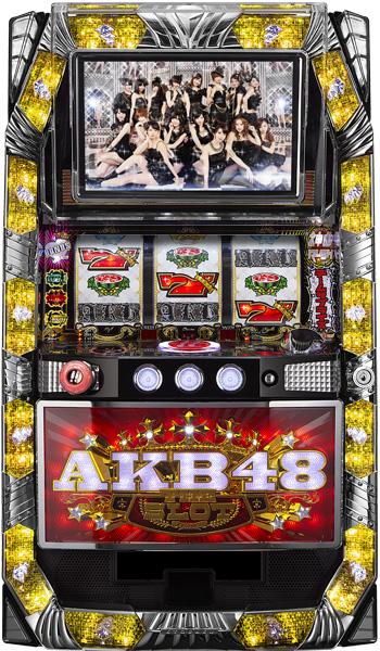 パチスロAKB48P(京楽)コイン不要機付き