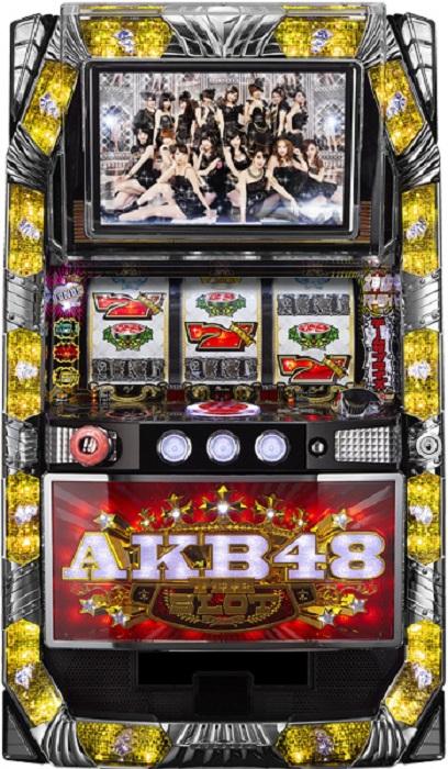 akb48000