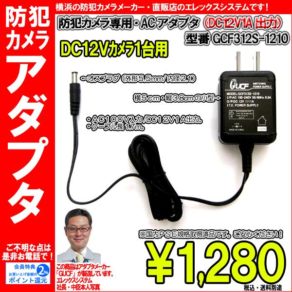GCF312S-1210-top.jpg