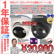 �ڣ�ǯ�ݾڡ����ȥ���顦�ǥ�����Ͽ����η��ã�������ǣӣĥ����ɥɡ�������ãӣĥ����ɣ����ǣ¡������ǣ���ġ�ES-CD106S/B