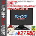 防犯カメラ・15インチ液晶モニター|VGA・HDMI・BNCと入力が豊富!/デスク置OK!/家庭用・業務|ES-DL1500
