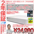 防犯カメラ・アナログ52万画素4CH録画ハードディスクレコーダー|500GB搭載・HDD最大4TBへ増強可・日本語メニュー|ES-DV804A