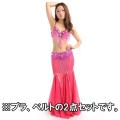 ベリーダンス衣装コスチュームCOSB-A1-1ブラ&ベルト2点セット(ローズ)【宅配便送料無料】