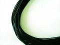 ヨーロッパ製レザーコードΦ2mm(ブラック)