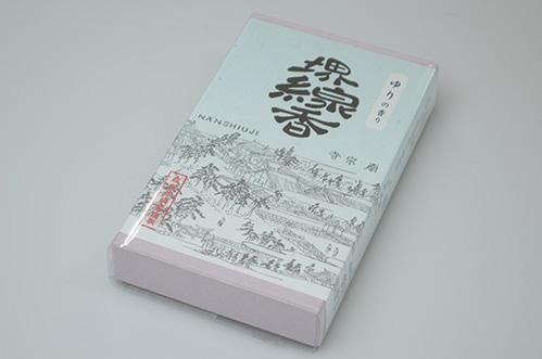 【堺線香工業協同組合】堺線香(ゆり)
