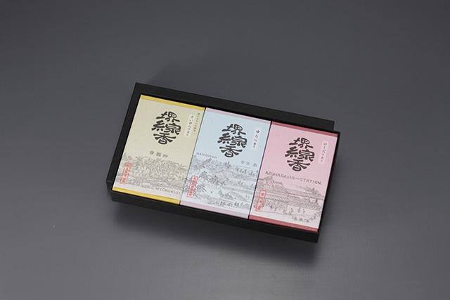 【堺線香工業協同組合】堺線香Bセット(白檀、ラベンダー、抹茶)