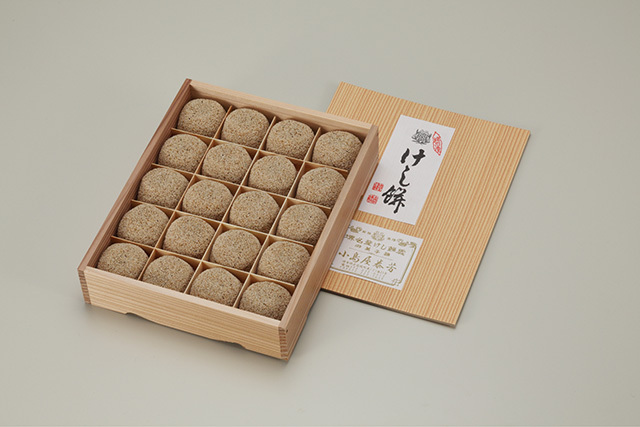 【小島屋】けし餅