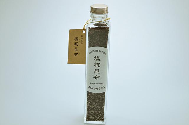 【郷田商店】塩糀昆布(瓶入り)