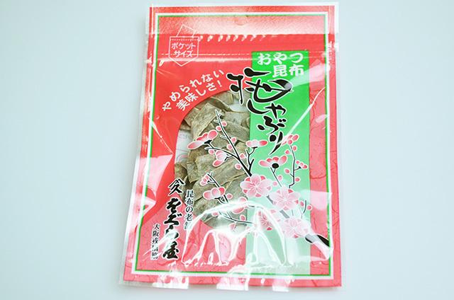 【小倉屋】梅しゃぶり袋入