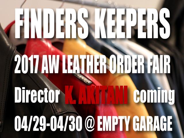 2017AW FINDERSKEEPERS レザージャケットカスタムオーダー受注会開催決定!